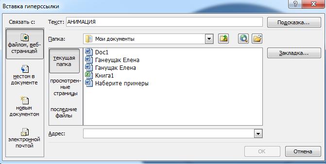 hello_html_7bf236b1.png