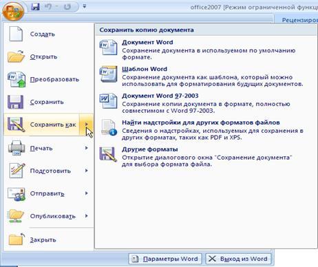hello_html_m9a324d7.jpg