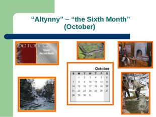 """Altynny"" – ""the Sixth Month"" (October)"