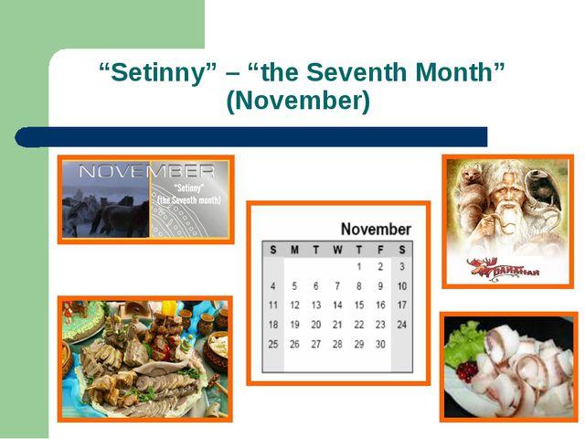 """Setinny"" – ""the Seventh Month"" (November)"
