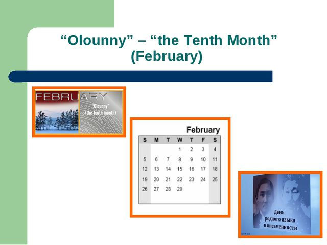 """Olounny"" – ""the Tenth Month"" (February)"