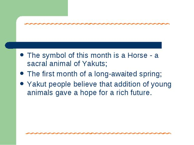 The symbol of this month is a Horse - a sacral animal of Yakuts; The first mo...