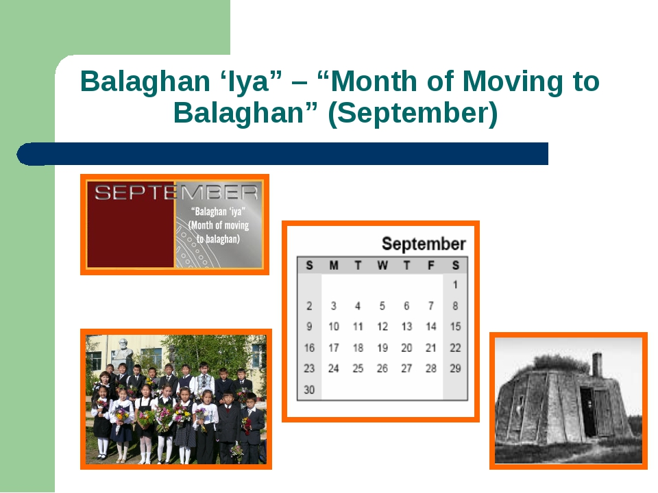 "Balaghan 'Iya"" – ""Month of Moving to Balaghan"" (September)"