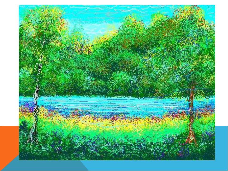 Нарисованный пейзаж в паинте