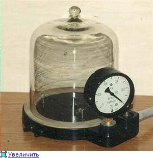 G:\Документы\школа\физика\7 класс\открытый урок 7 кл\Атмосферное давление\7651b1ba7ae0t.jpg