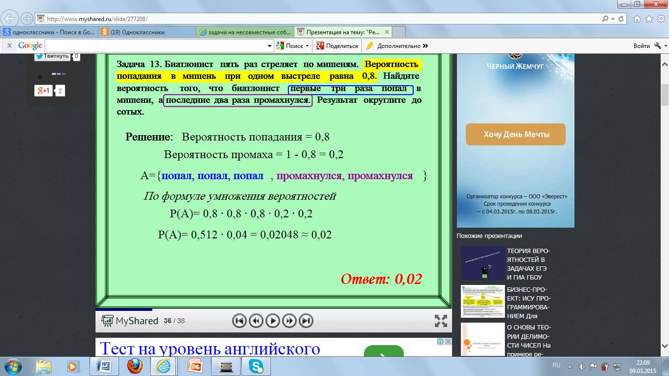 hello_html_30acbfc.png