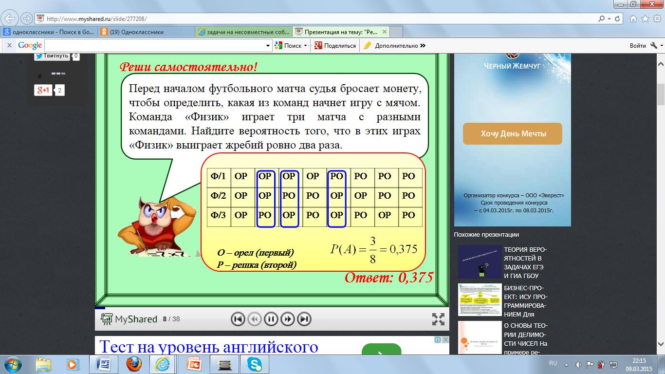 hello_html_m665e231f.png