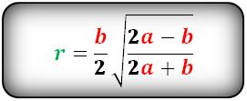 http://www-formula.ru/images/geometry/formula/r_rav_treugol1_f.png
