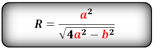 http://www-formula.ru/images/geometry/formula/r_ravbed_treygol_f.png