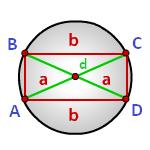 http://www-formula.ru/images/geometry/r_pryamoug.png
