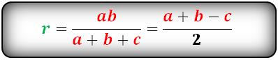 http://www-formula.ru/images/geometry/formula/r_pryamo_treugol1_f.png