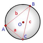 http://www-formula.ru/images/geometry/r_treugol.png