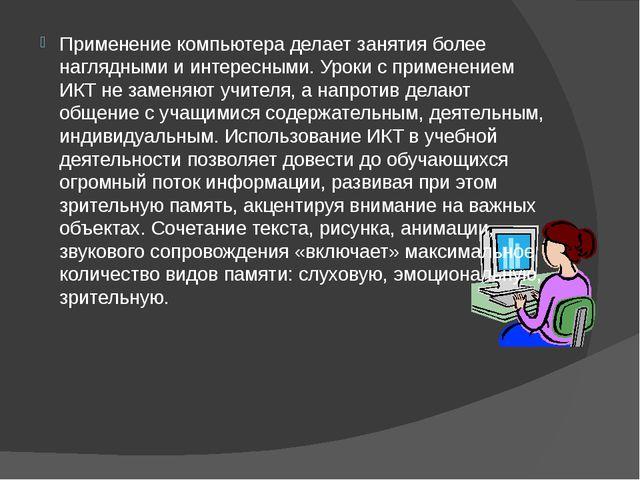 Учебные электронные ресурсы можно разделить на три группы, в зависимости от в...