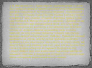 А.Х. Магометова что: « Таким образом, судебный процесс у осетин был основан н