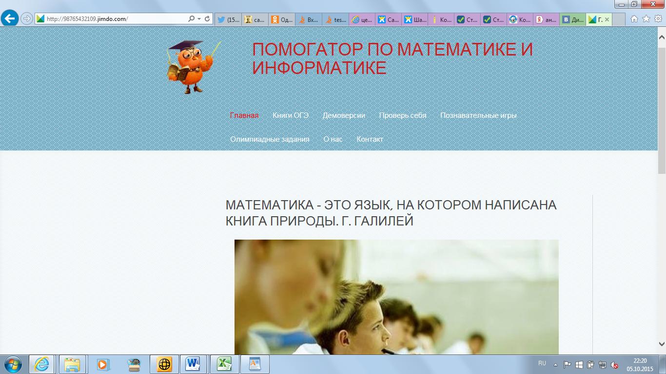 hello_html_7dfb9e97.png