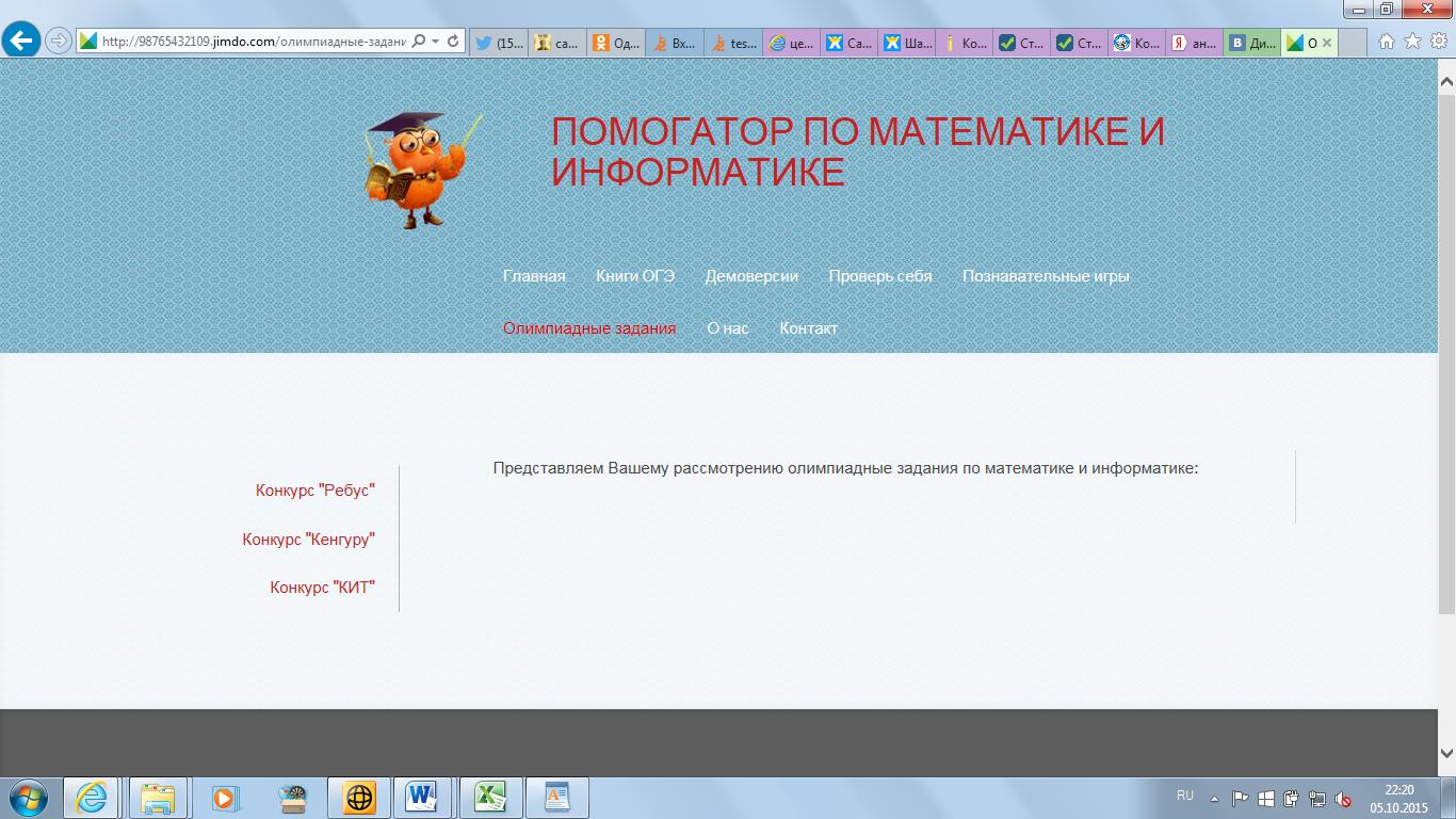 hello_html_m7e5d11b4.png