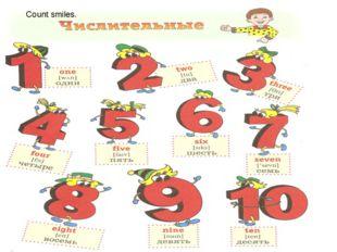 Посчитайте ваши смайлики по английски. Повторяем счёт! Count smiles.