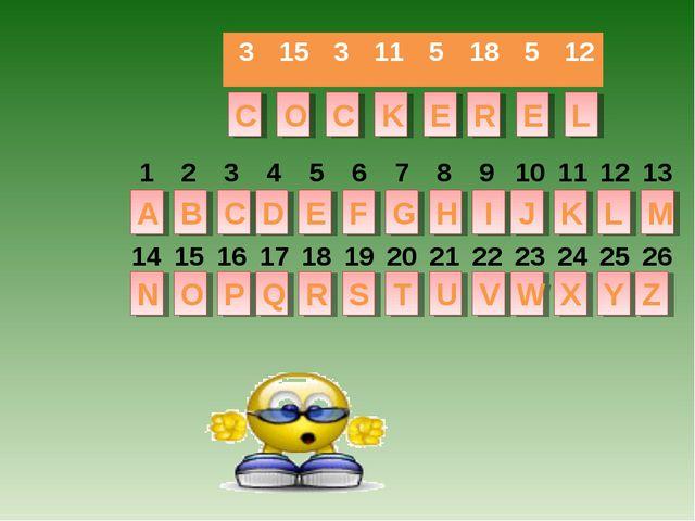 A B C D E F G H I J K L M N O P Q R S T U V W X Y Z C C O K E R E L 12345...