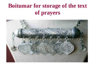Boitumar for storage of the text of prayers
