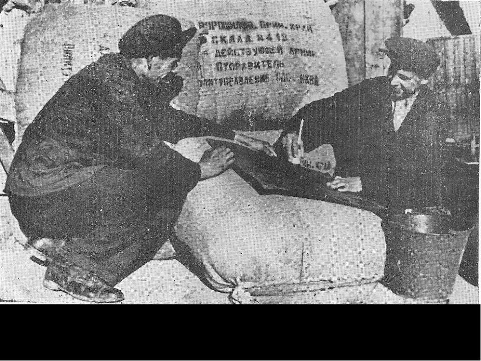 На 01.11.1941 года всего собрано: полушубков – 1863 штуки, меховых жилетов –...