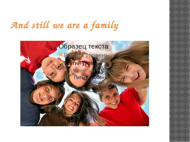 And still we are a family