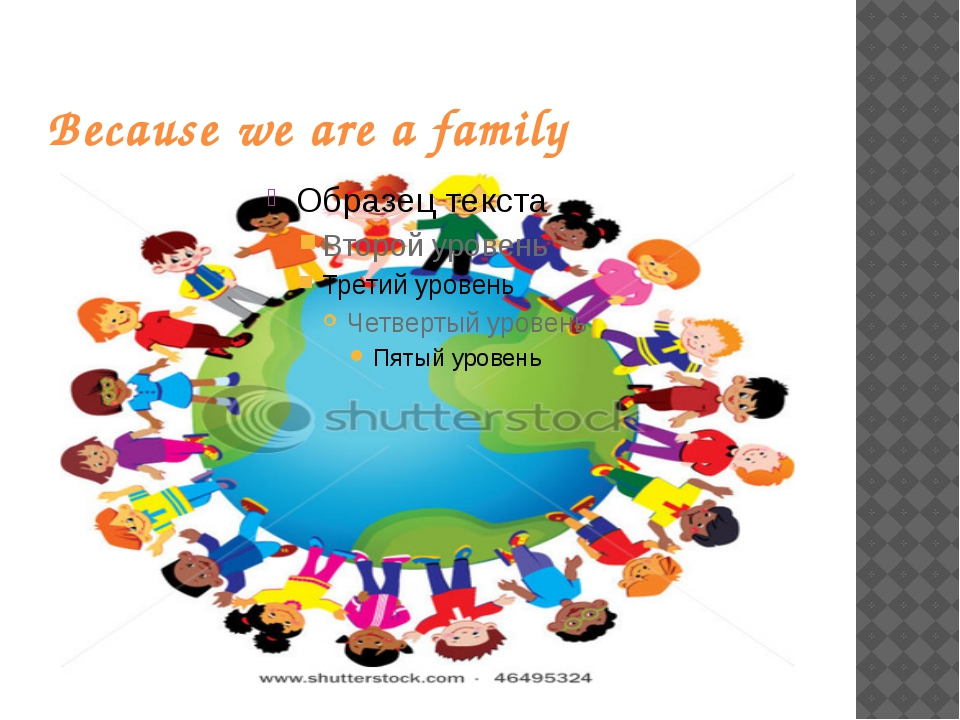 Because we are a family `````````````````````````````````````````````````````...