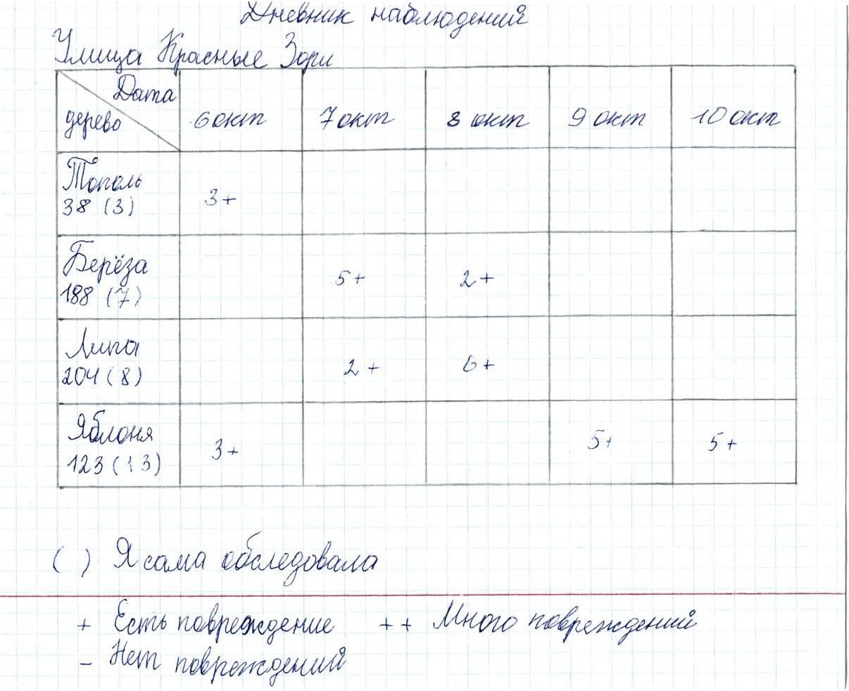 hello_html_e220210.jpg