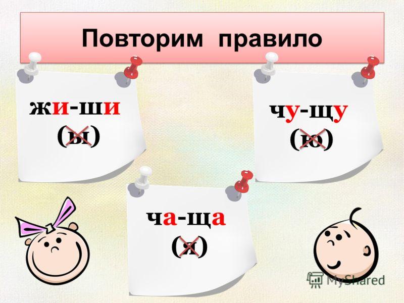 http://images.myshared.ru/376800/slide_3.jpg