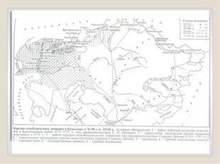 Хронологиялық кесте (жылдар сыр шертеді) 1804ж 1791ж 1836ж ақпан 1837 қазан 1