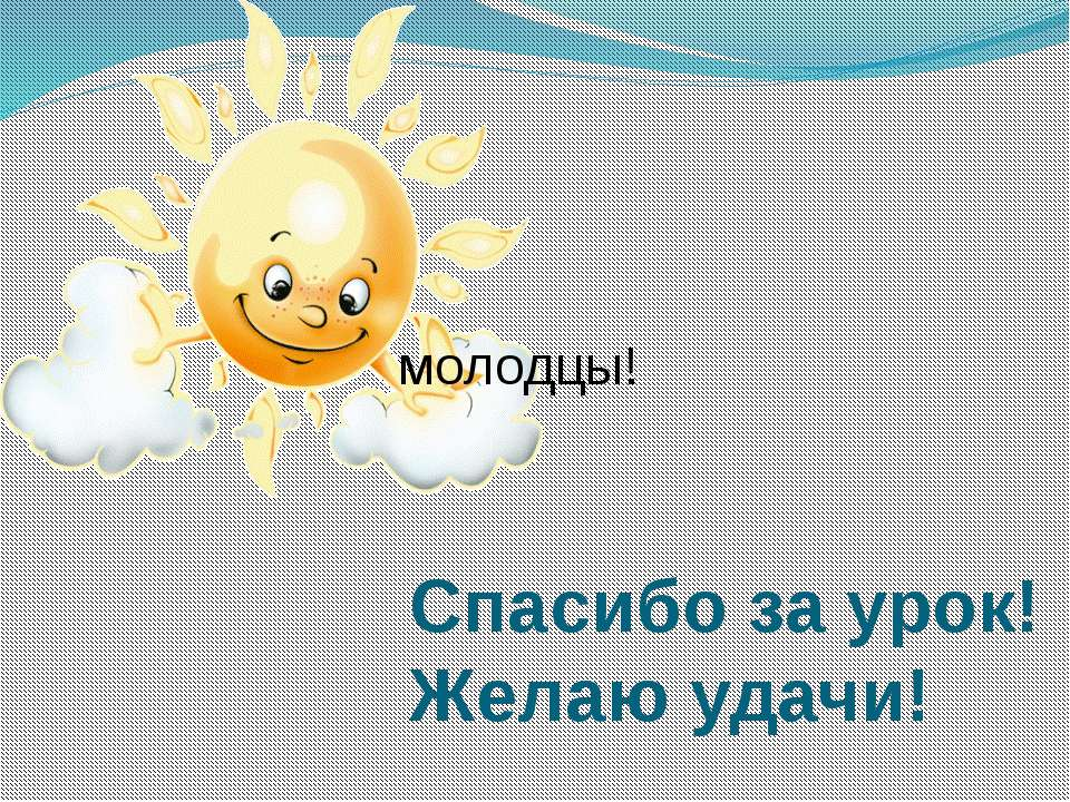 http://uslide.ru/images/7/13955/960/img16.jpg