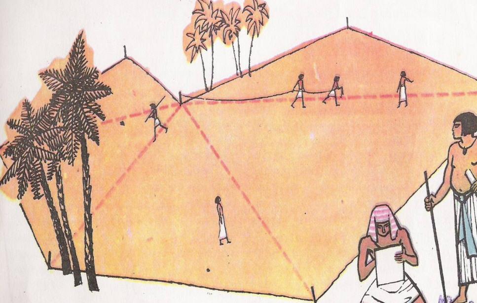 C:\Documents and Settings\Администратор\Рабочий стол\египет.jpg