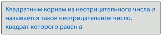 C:\Documents and Settings\Администратор\Рабочий стол\опр.jpg