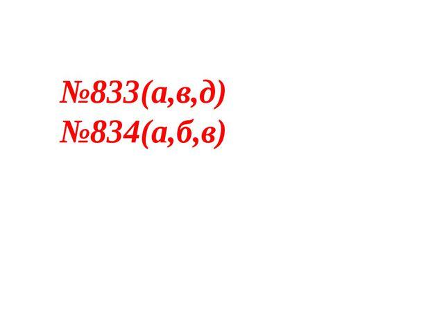 Найди ошибки m²-2m+100=(m-10)² 5x²+40x+16=(5x+4)² a²-10a-25=(a-5)² x²-8x+64=(...