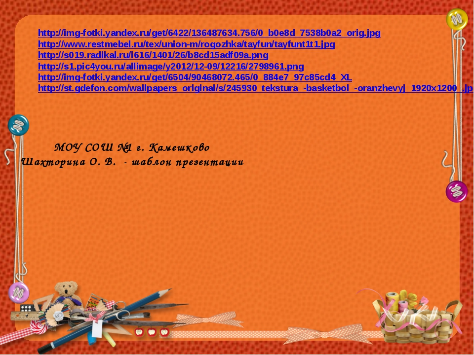 http://img-fotki.yandex.ru/get/6422/136487634.756/0_b0e8d_7538b0a2_orig.jpg h...