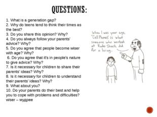 1. What is a generation gap? 2. Why do teens tend to think their times as the