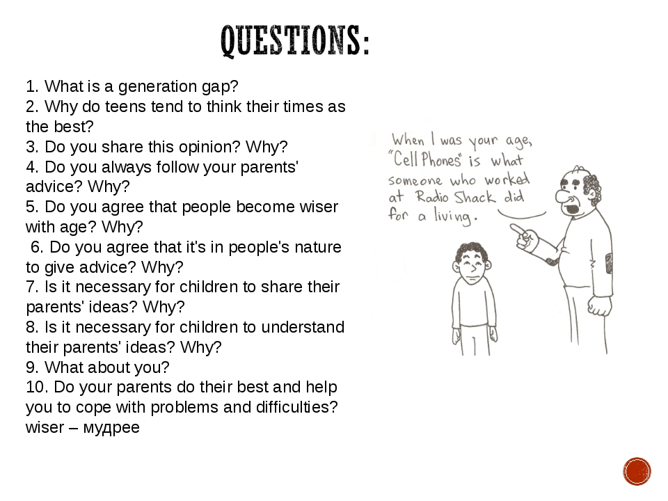 1. What is a generation gap? 2. Why do teens tend to think their times as the...