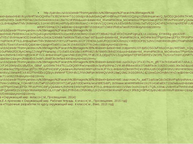 http://yandex.ru/clck/jsredir?from=yandex.ru%3Bimages%2Fsearch%3Bimages%3B%3B...