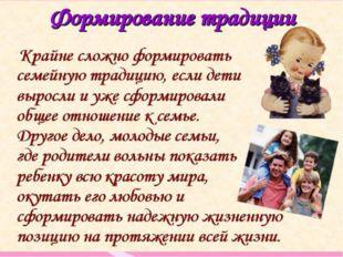 Шмакова М.А. Набалова О.В.. Петровичева О.А.. Пархоменко О.В. Яматина В.П.. Д
