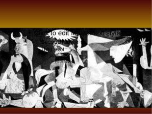 «Герни́ка» Пабло Пикассо