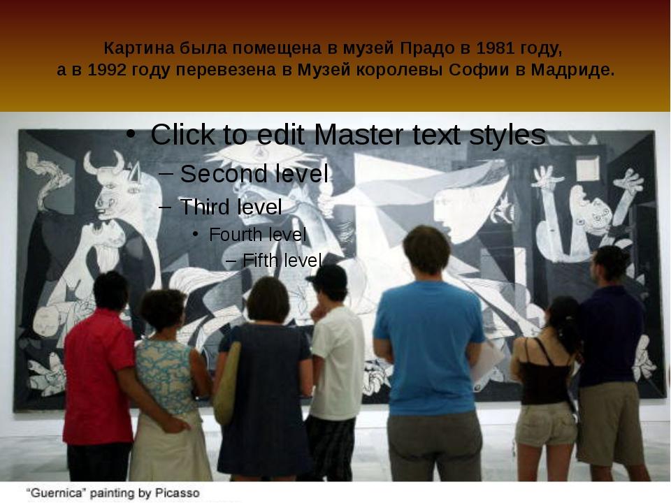 Картина была помещена в музей Прадо в 1981 году, а в 1992 годуперевезена в М...