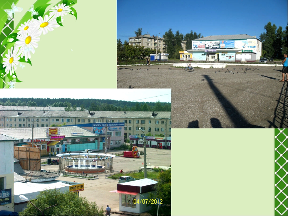 поселок селенгинск кабанского района в картинках чем секрет