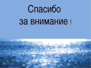 Источники информации: Чудинова , Букварева. Окружающий мир. Учебник для 4 кла