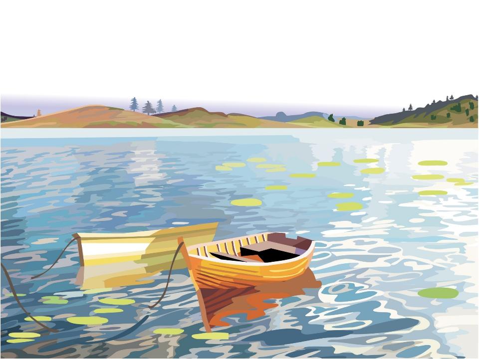 К чему рисуют лодку