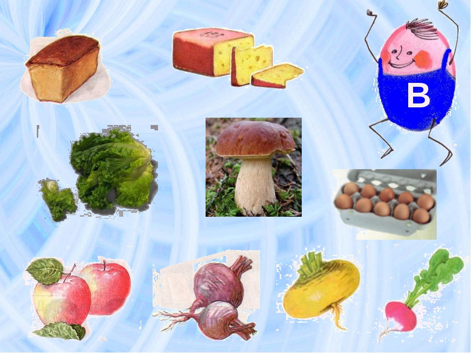 карточки картинки витамин фнс подтвердили