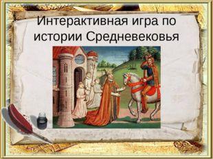 Что было целью крестовых походов? освобождение главной христианской святыни -
