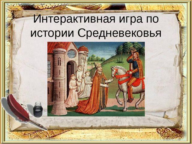 Что было целью крестовых походов? освобождение главной христианской святыни -...