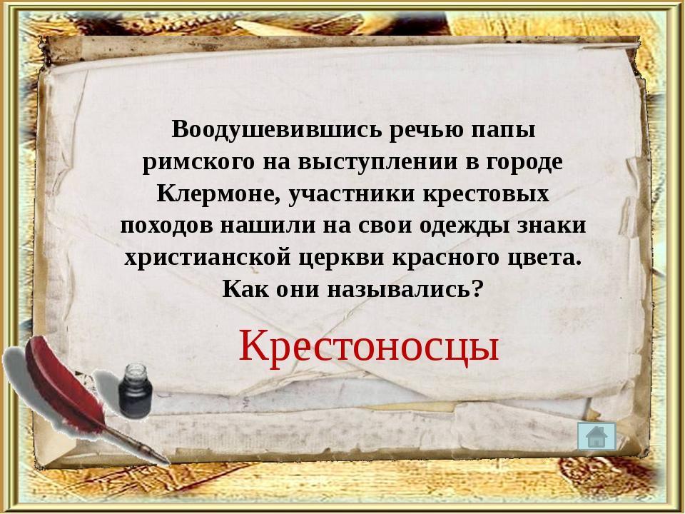 Какой год считается датой окончания истории Древнего мира и началом истории С...