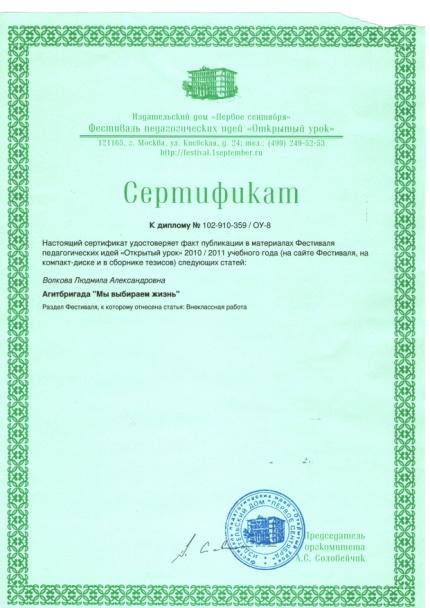 C:\Documents and Settings\UserXP\Мои документы\Мои рисунки\img548.jpg