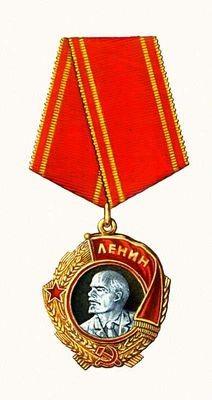 http://kp.rkomi.ru/foto/orden_lenina.jpg