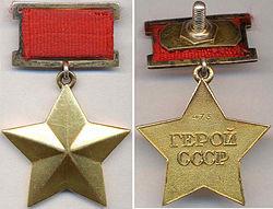 http://upload.wikimedia.org/wikipedia/commons/thumb/9/9a/Golden_Star_medal_473.jpg/250px-Golden_Star_medal_473.jpg